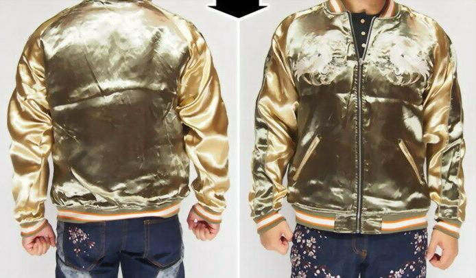 Mens Souvenir Jacket Pattern Embroidery Sukajan REVERSIBLE Beauty