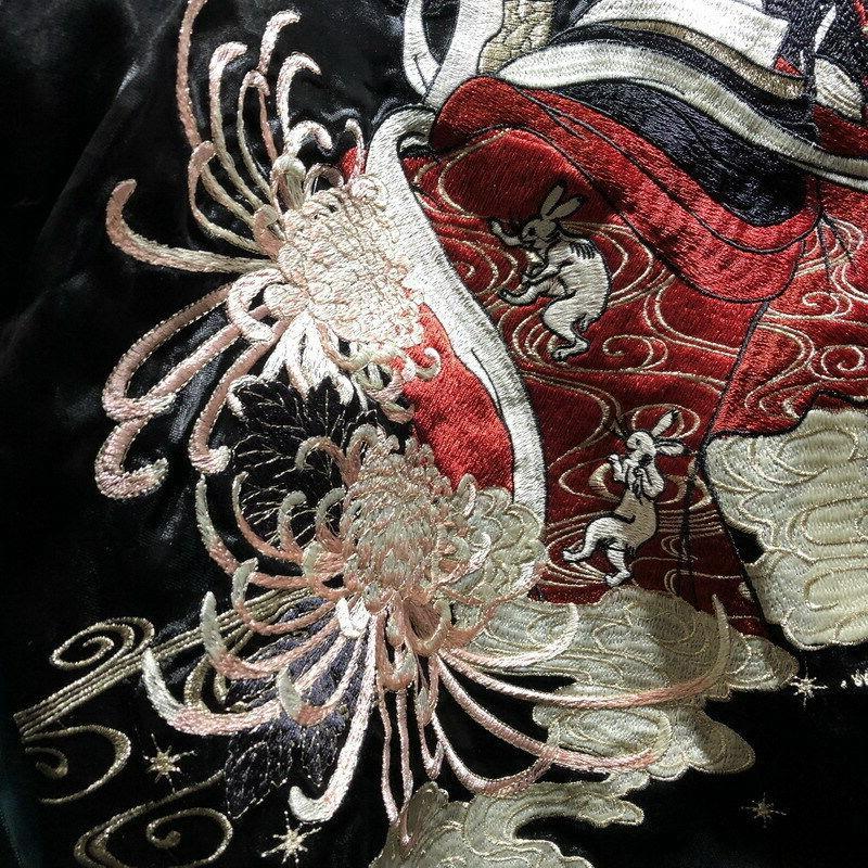 Mens Souvenir Jacket Japanese Sword