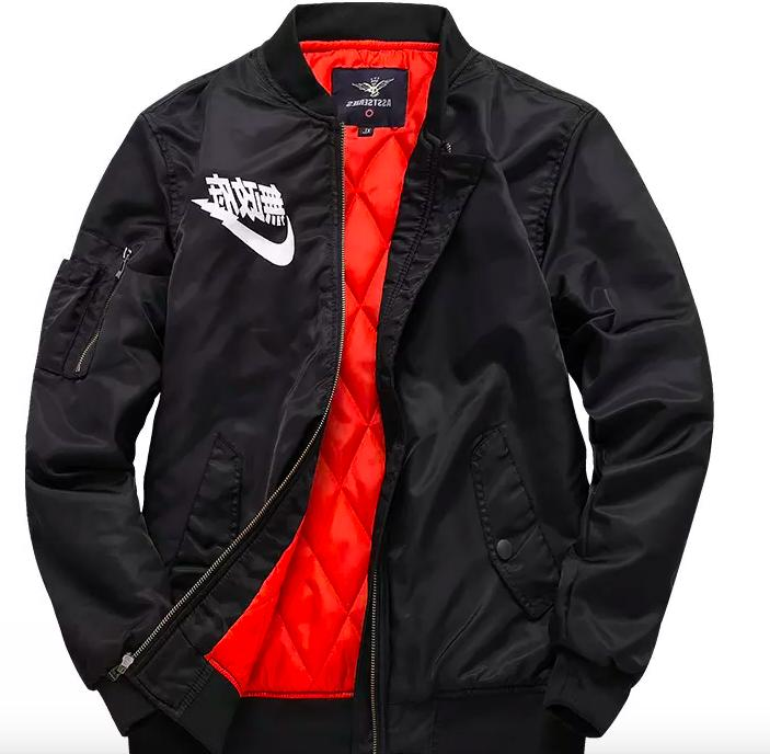 Nike Bomber Jacket Winter Military Air Force Colors